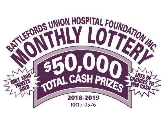 2018 Monthly Lottery