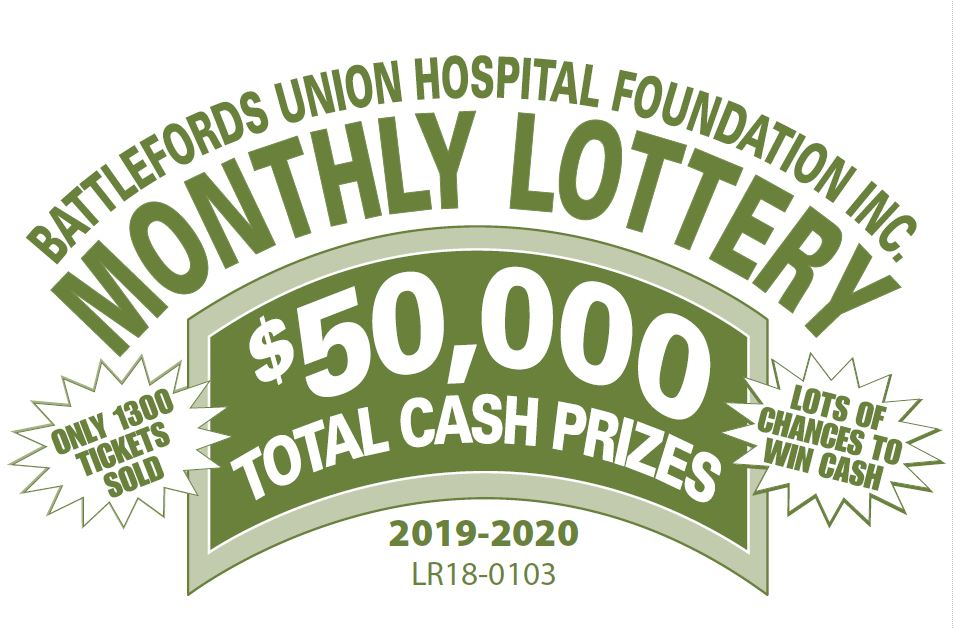 2019 Monthly Lottery